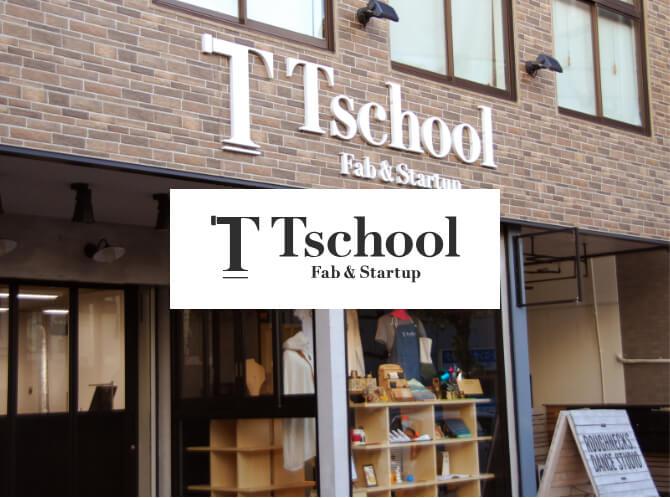 tschool
